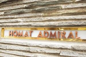 ホーマットアドミラルの看板