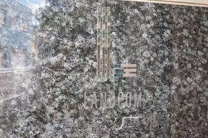 ランドコム清澄庭園の看板
