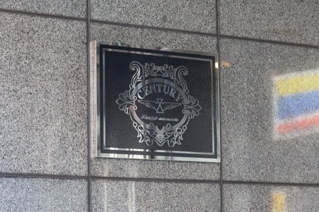 センチュリー吉祥寺南町の看板