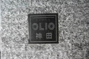 OLIO(オリオ)神田の看板
