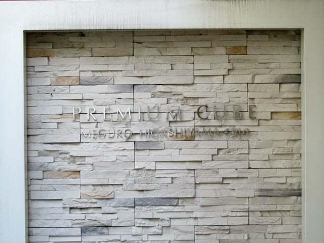 プレミアムキューブ目黒東山エムオーの看板