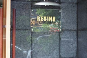 レヴィーナ東京八重洲通りの看板