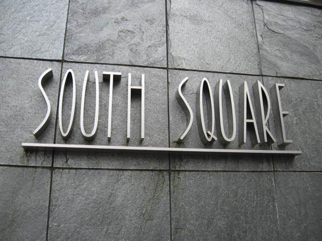 サウススクエアの看板