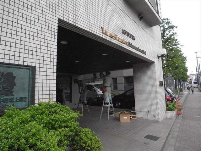 ライオンズマンション中野坂上第2のエントランス