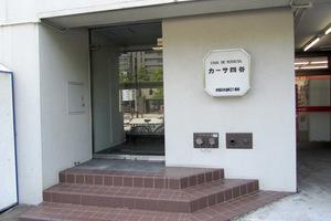カーサ四谷(新宿区本塩町)のエントランス