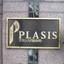 プラシス門前仲町の看板