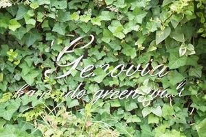 ジェノヴィア亀戸グリーンウォールの看板