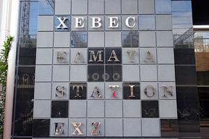 ジーベック蒲田ステーションエグゼの看板