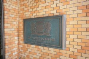 ライオンズマンション西中延の看板