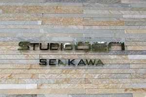 スタジオデン千川の看板