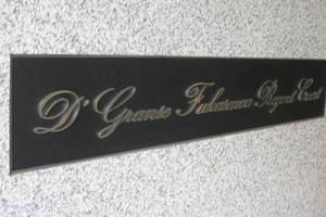 Dグランセ深沢リージェントコートの看板