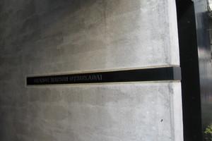 グランドメゾン大塚台の看板