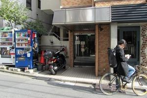 パレドール渋谷のエントランス