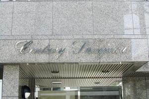 センチュリー新宿の看板