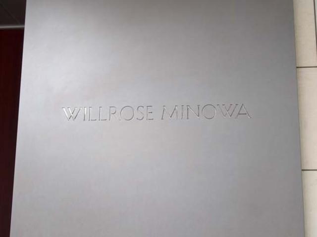 ウィルローズ三ノ輪の看板