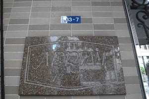 アドリーム笹塚の看板