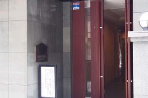 メインステージ田端壱番館のエントランス