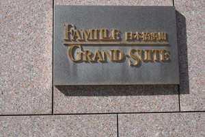 ファミール日本橋浜町グランスイートの看板