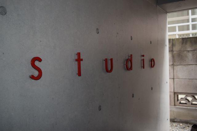 大岡山スタジオの看板