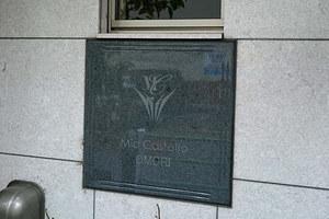 ミオカステーロ大森の看板