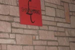 ルイシャトレ新中野の看板