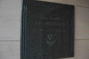 ミオカステーロ大井ゼームス坂の看板