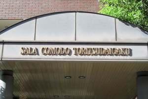 サーラコモド都立大学の看板