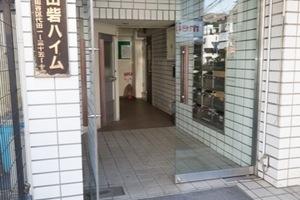 代田砦ハイムのエントランス