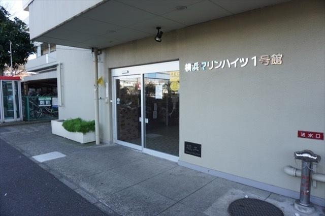 横浜マリンハイツのエントランス