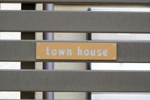 タウンハウスの看板