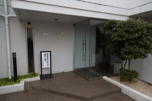 メイゾン駒沢のエントランス