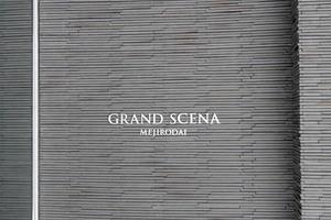 グランシーナ目白台の看板