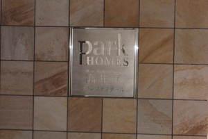 パークホームズ高井戸グランファステールの看板