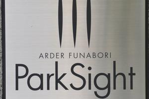 アーデル船堀パークサイトの看板
