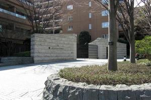 広尾ガーデンフォレスト(A〜H棟)のエントランス