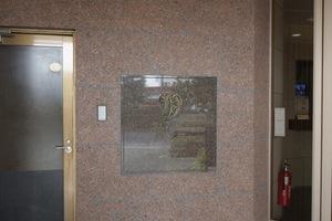 ダイアパレス西台の看板