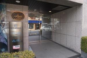 ルピナス横浜西口のエントランス