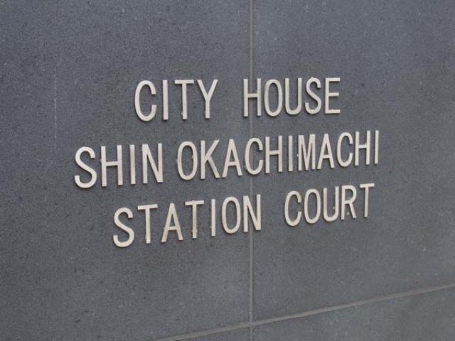 シティハウス新御徒町ステーションコートの看板