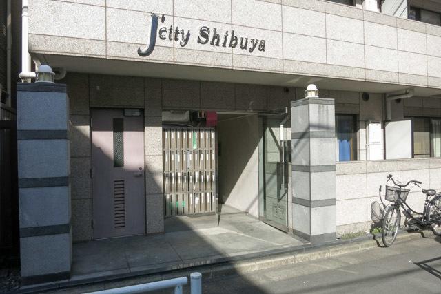 ジェイシティ渋谷のエントランス