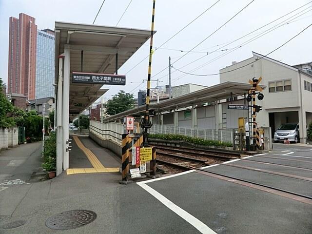 西太子堂駅
