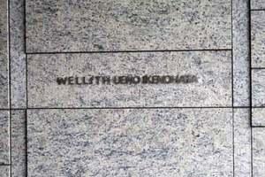 ウェリス上野池之端の看板