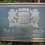 ライオンズステージ鷺ノ宮パラッツオの看板