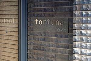 フォルトゥナ#021の看板