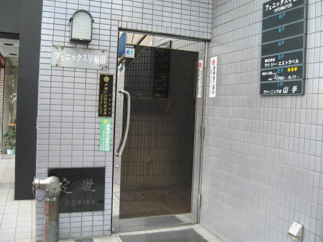 フェニックス早稲田のエントランス