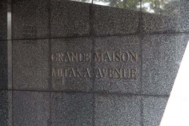 グランドメゾン三鷹アベニューの看板