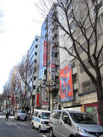 グローリア渋谷ビルの外観