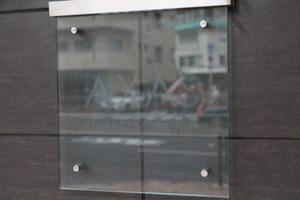 アクサス新江古田ステーションの看板