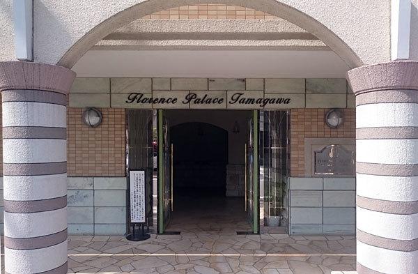 フローレンスパレス多摩川リバーステージ矢口渡のエントランス