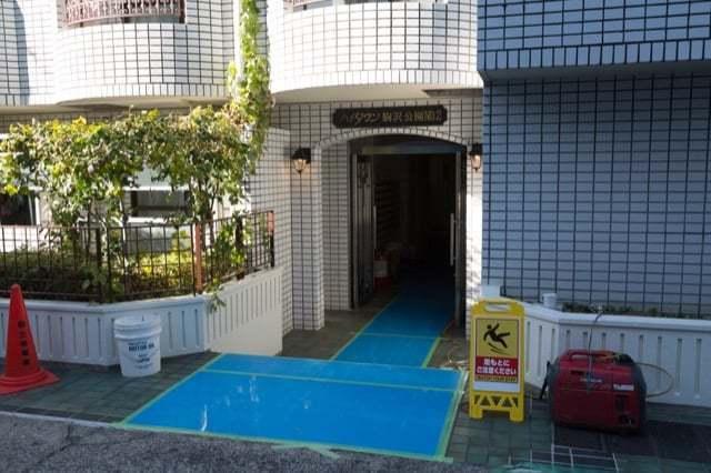 ハイタウン駒沢公園No2のエントランス