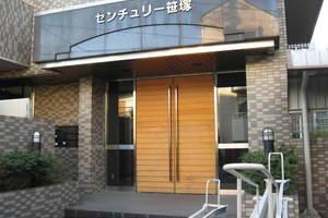 センチュリー笹塚のエントランス